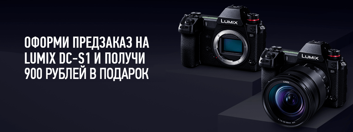 Акция Sony A6400 pre-order