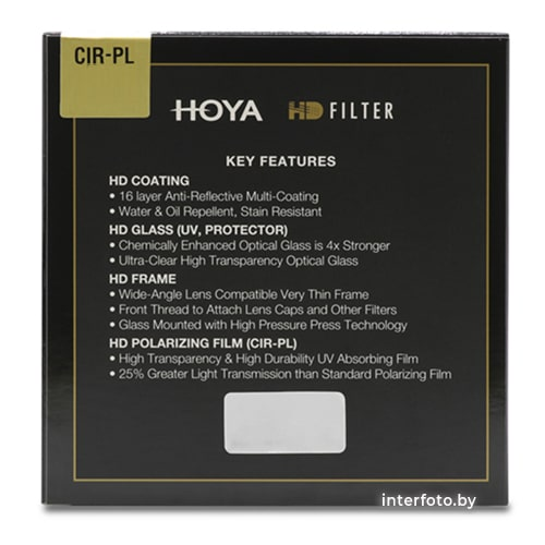 Светофильтр Hoya HD CIR-PL 46mm- фото3